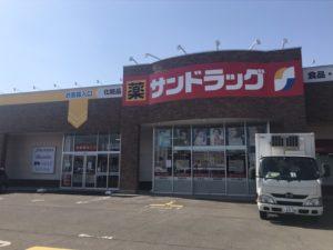 北野4条店